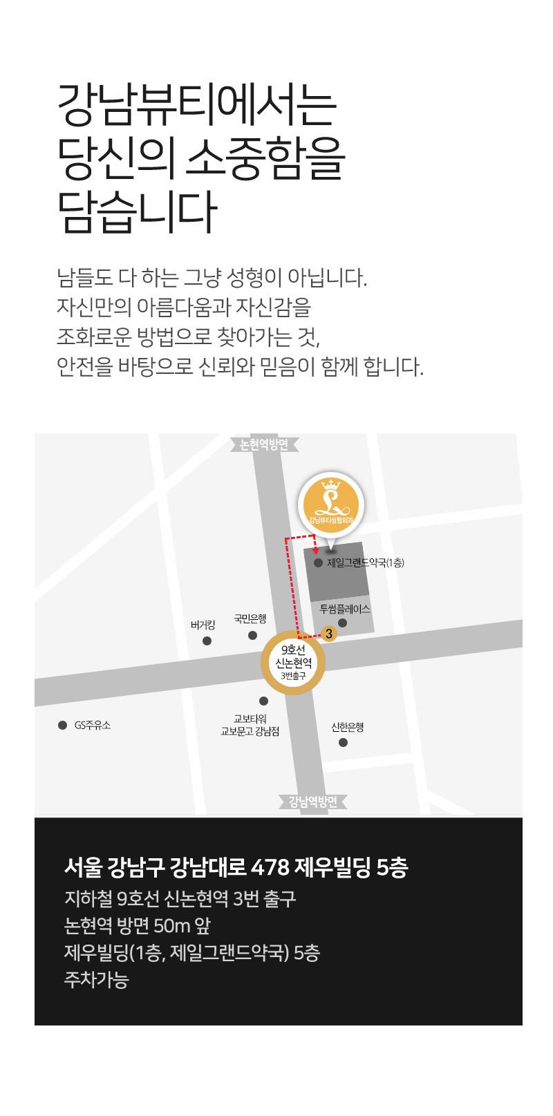 D event info be395cb5c152046fae