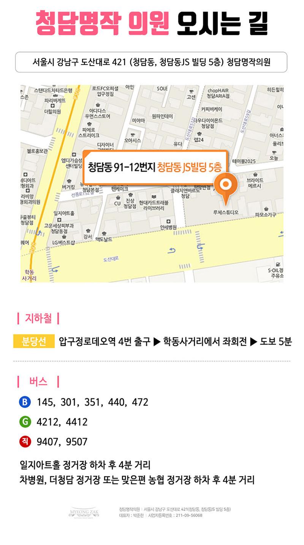 D event info 81e7354c8226c3b7dc
