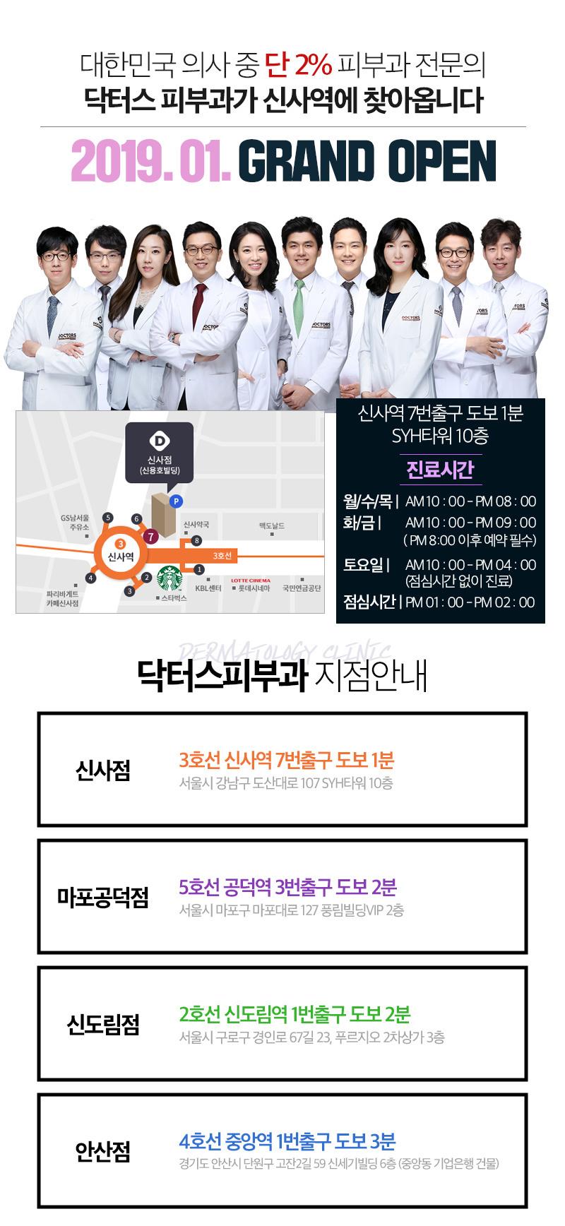 D event info a10a7ad4a2b6923430