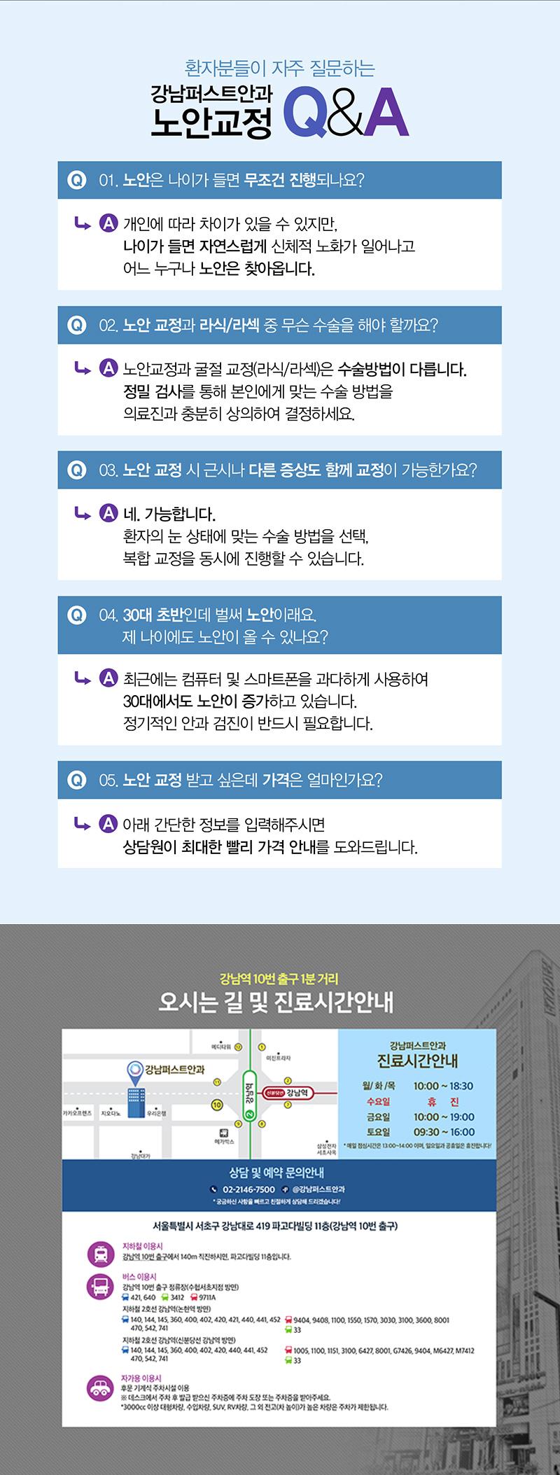 D event info 63699608845fbc9db3