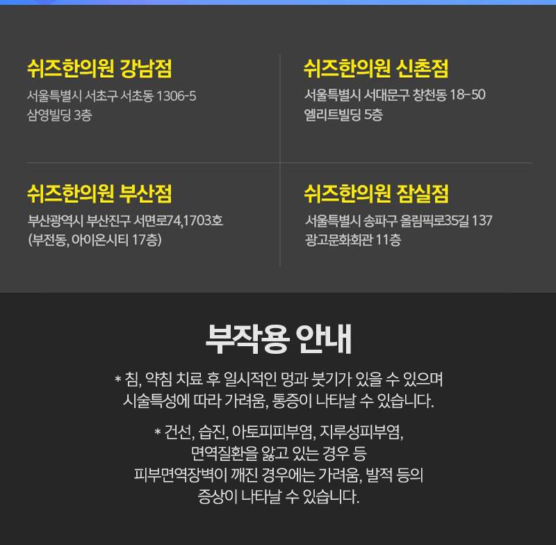 D event info 60a7aa222ebbcdbc9f