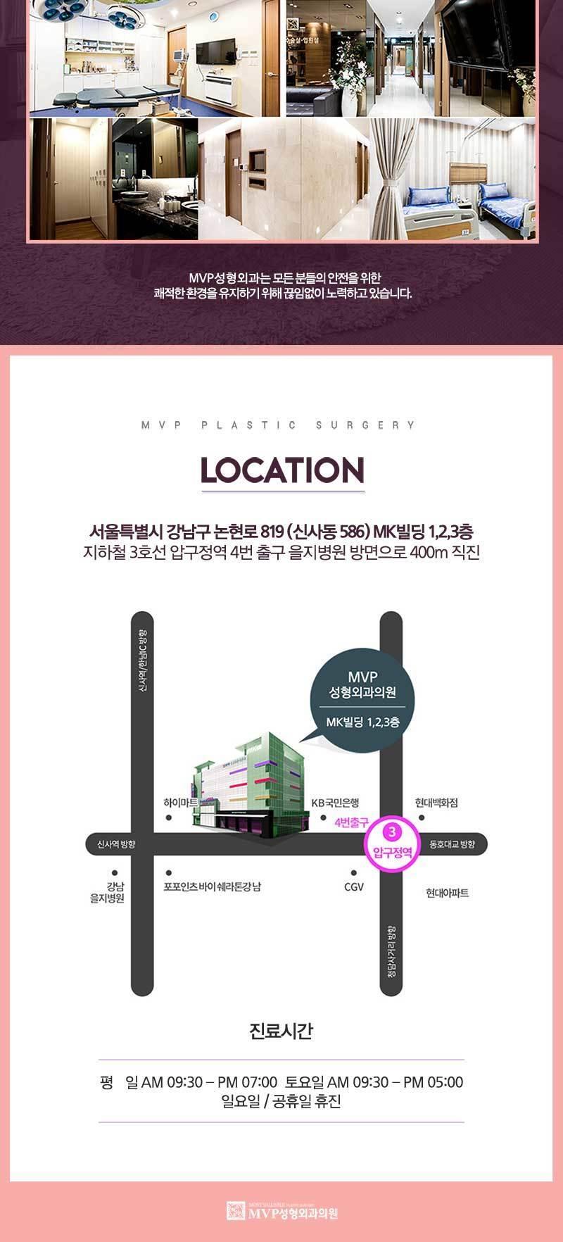 D event info d360ded34e63d379ba