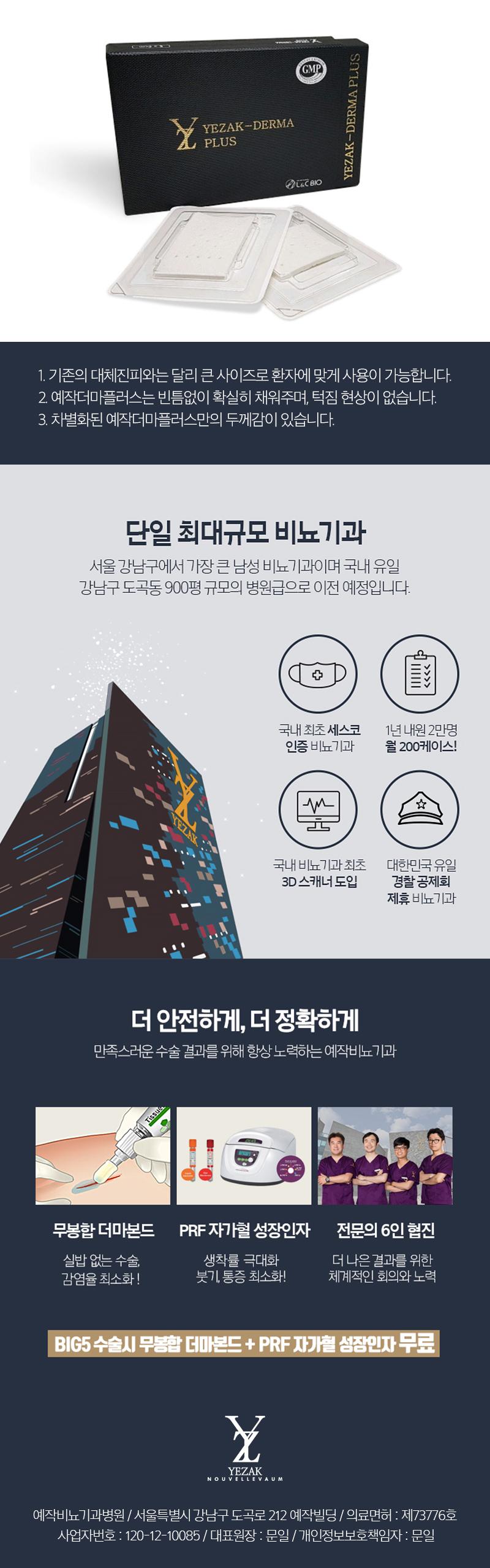 D event info 9fd942c3c08c884270