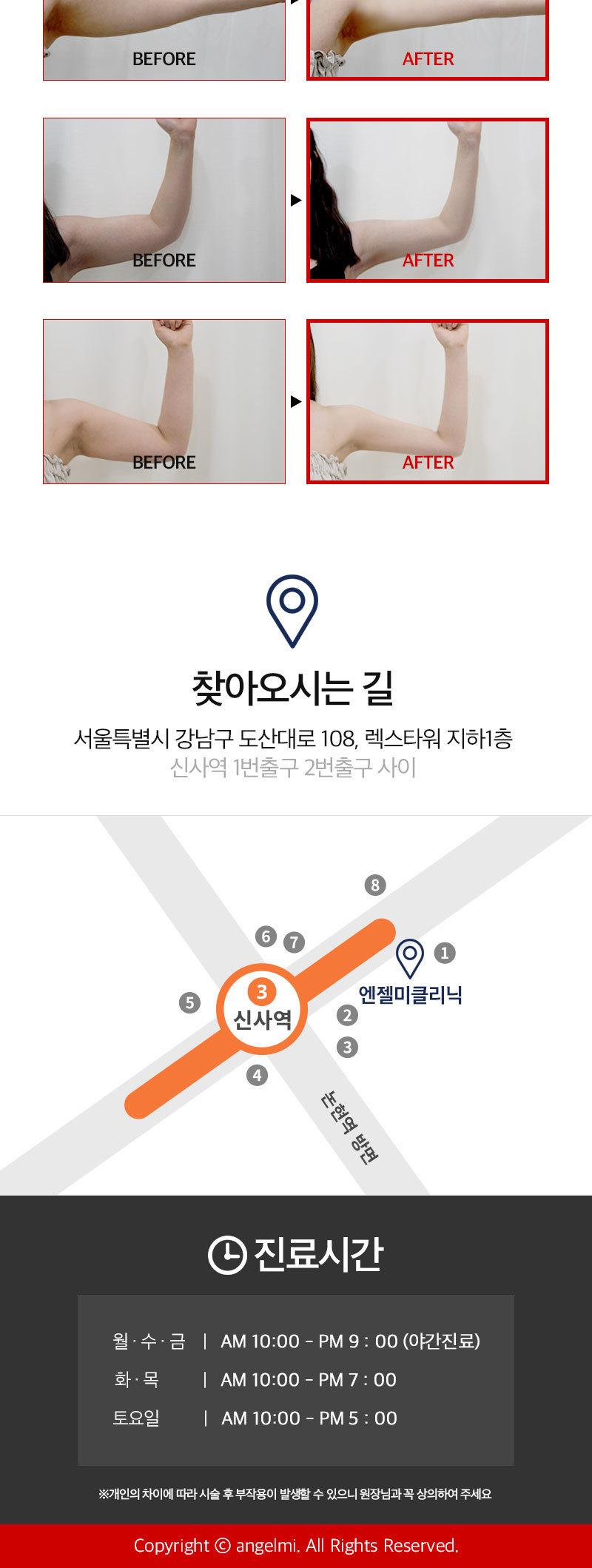 D event info 570037e0891c9917f5