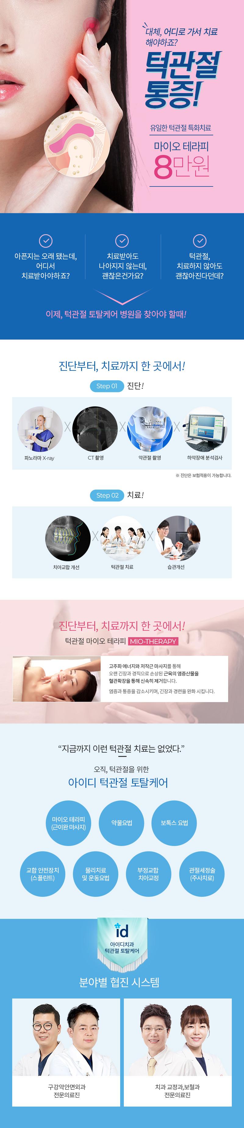 D event info 98952eca99e767bb1f