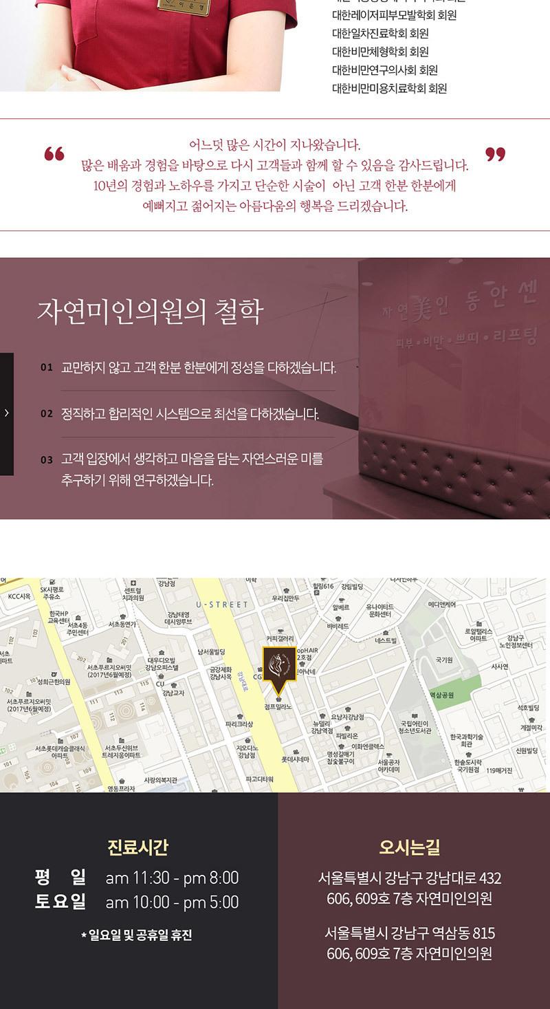 D event info 7103099d48584e3d23