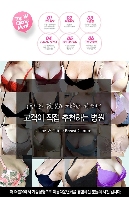 D event info a34eda584e4cb65606