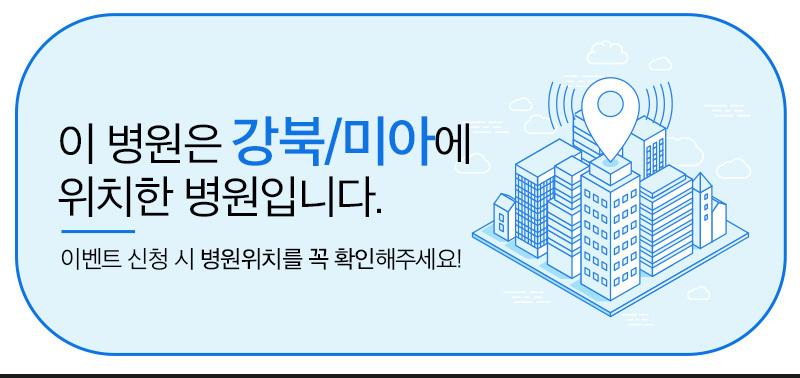D event info b865fc459e66c5a322