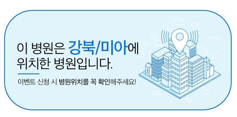 D event info bb23d1f0105bb56a98