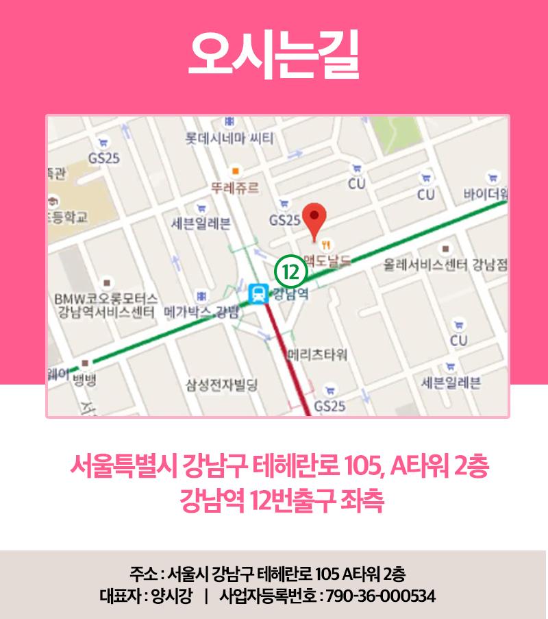 D event info 02afe0d93e3831ca41