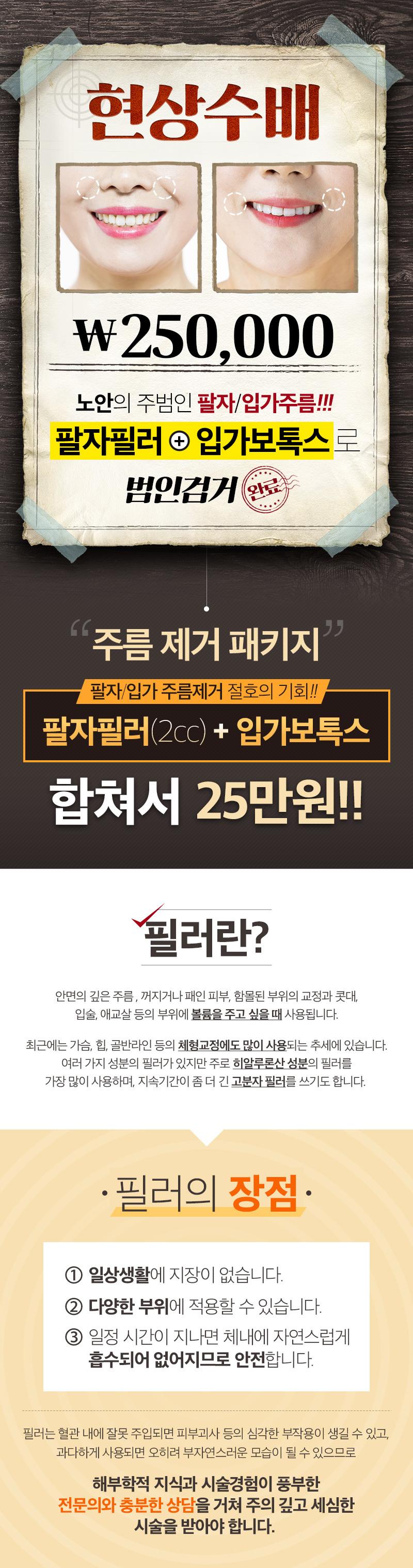 D event info 924b40b14cce730e43