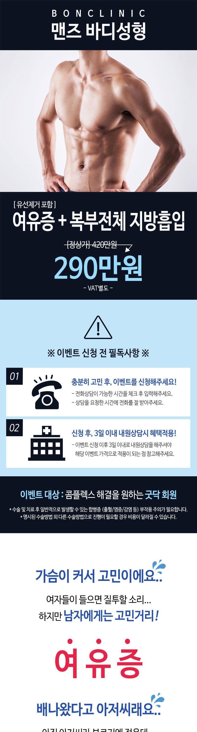 D event info eb48db074ef774ca85