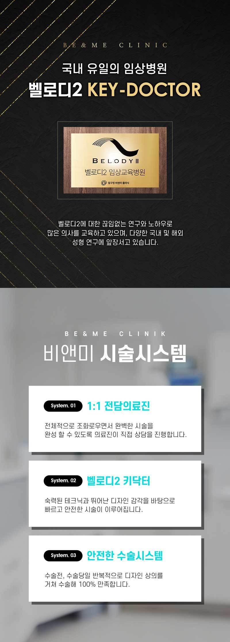 D event info 4fe9d34455ef4fe7de