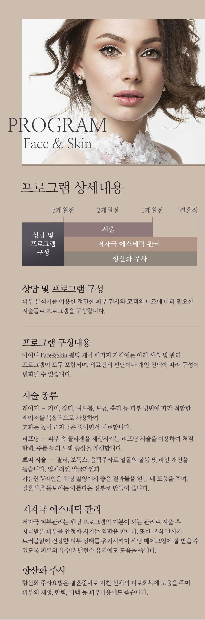 D event info 000fe5fce0936f7d7e
