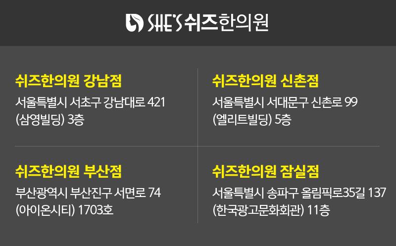 D event info 68472d2a172d191c7d