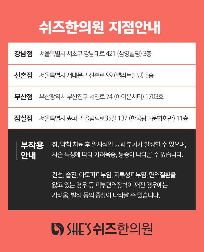 D event info 83b70951193ffa8213
