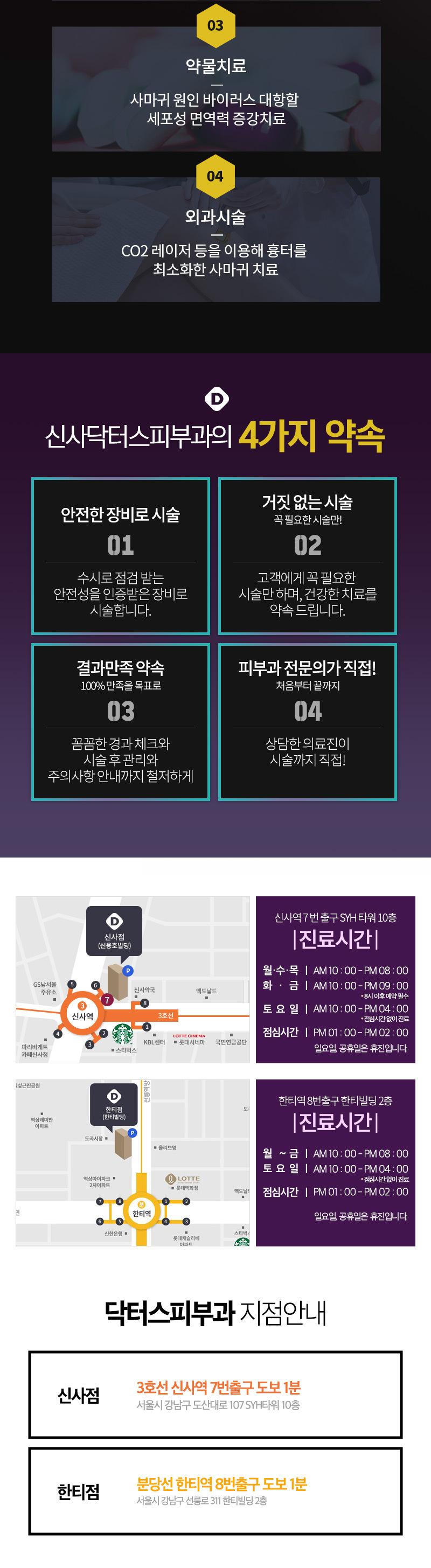 D event info 00ca73cfdbacb5e79f