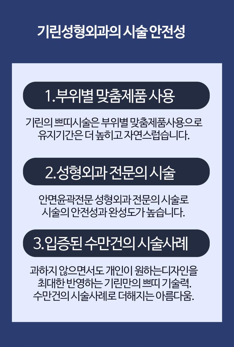 D event info b42d163c87322e2a4f