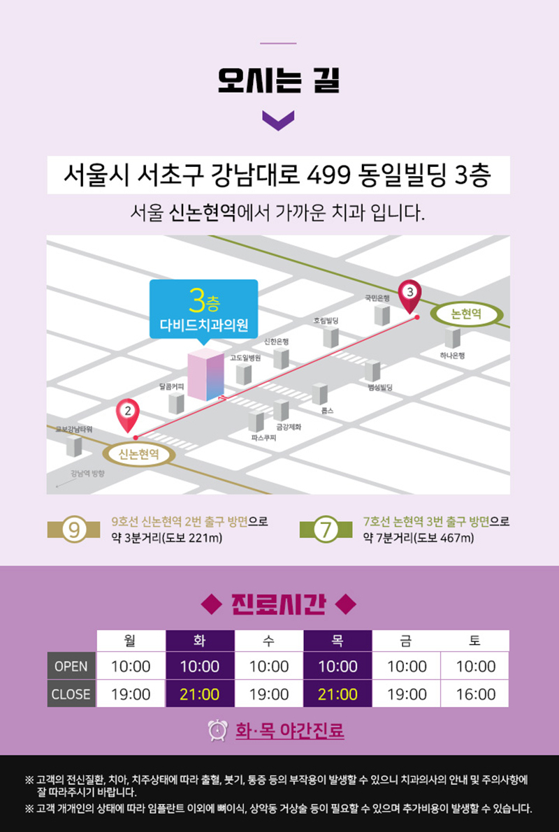 D event info 1598feabaedc984c70