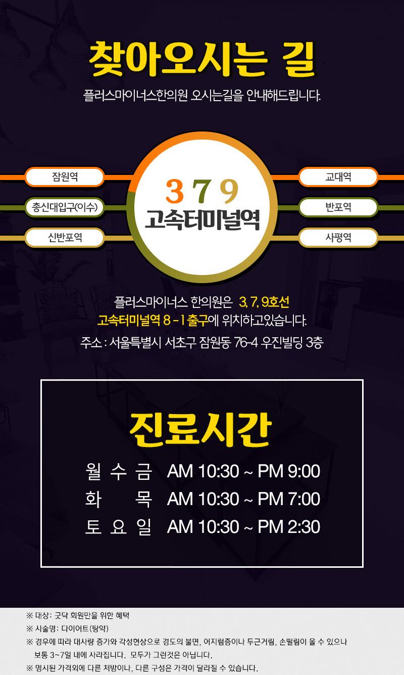 D event info 05232a15770c2f3100