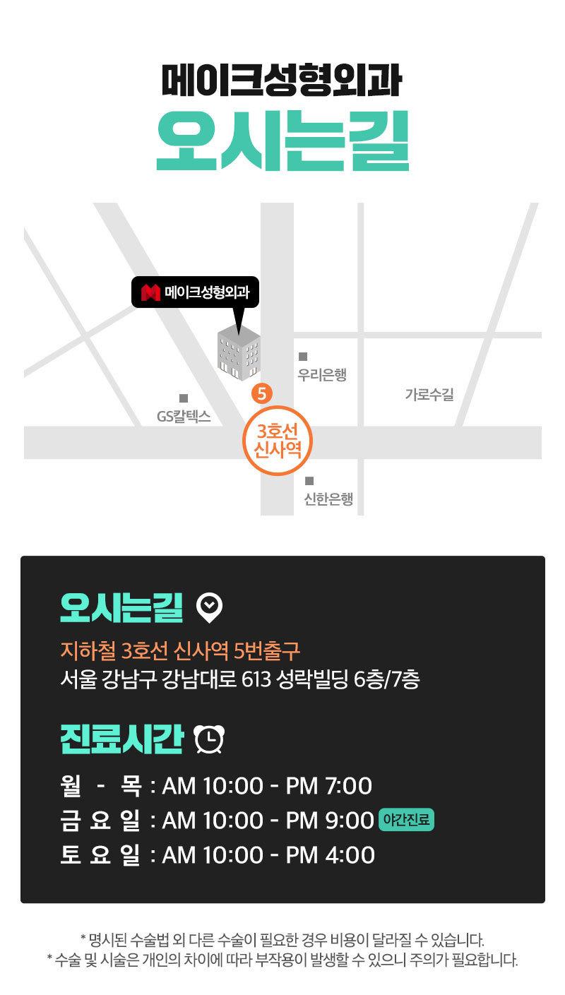 D event info b98fa1b92c7c2fd465
