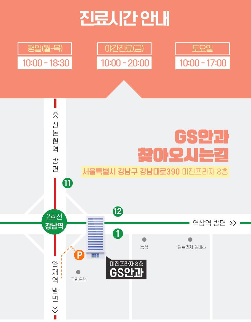 D event info 3754fe410e60e65f15