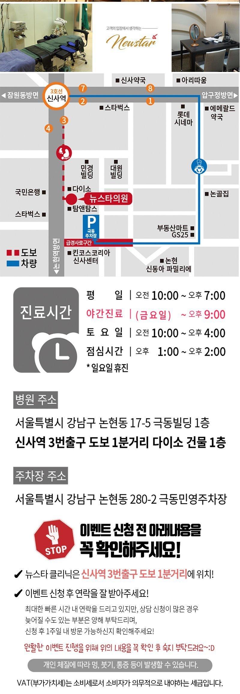 D event info 344532bd57cfc39939