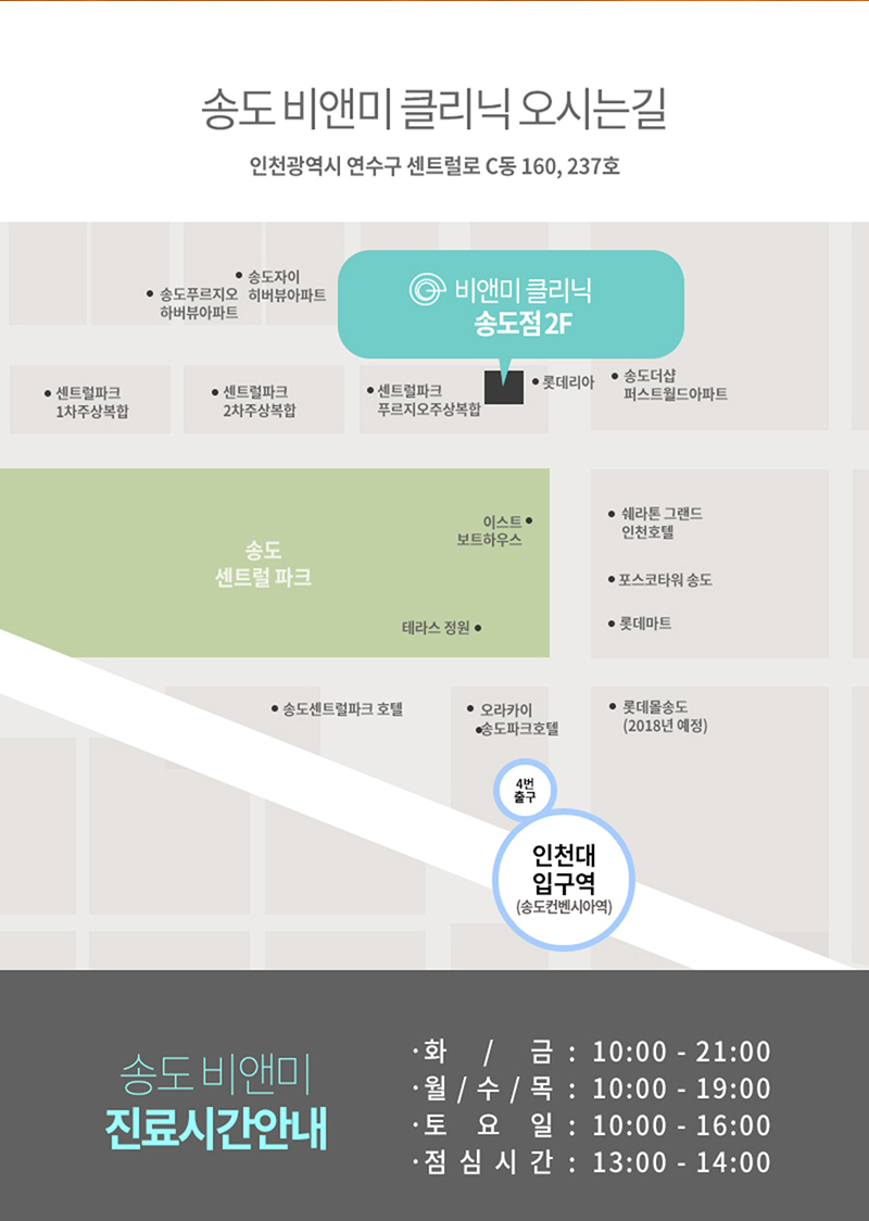 D event info e036b3a0788387991c