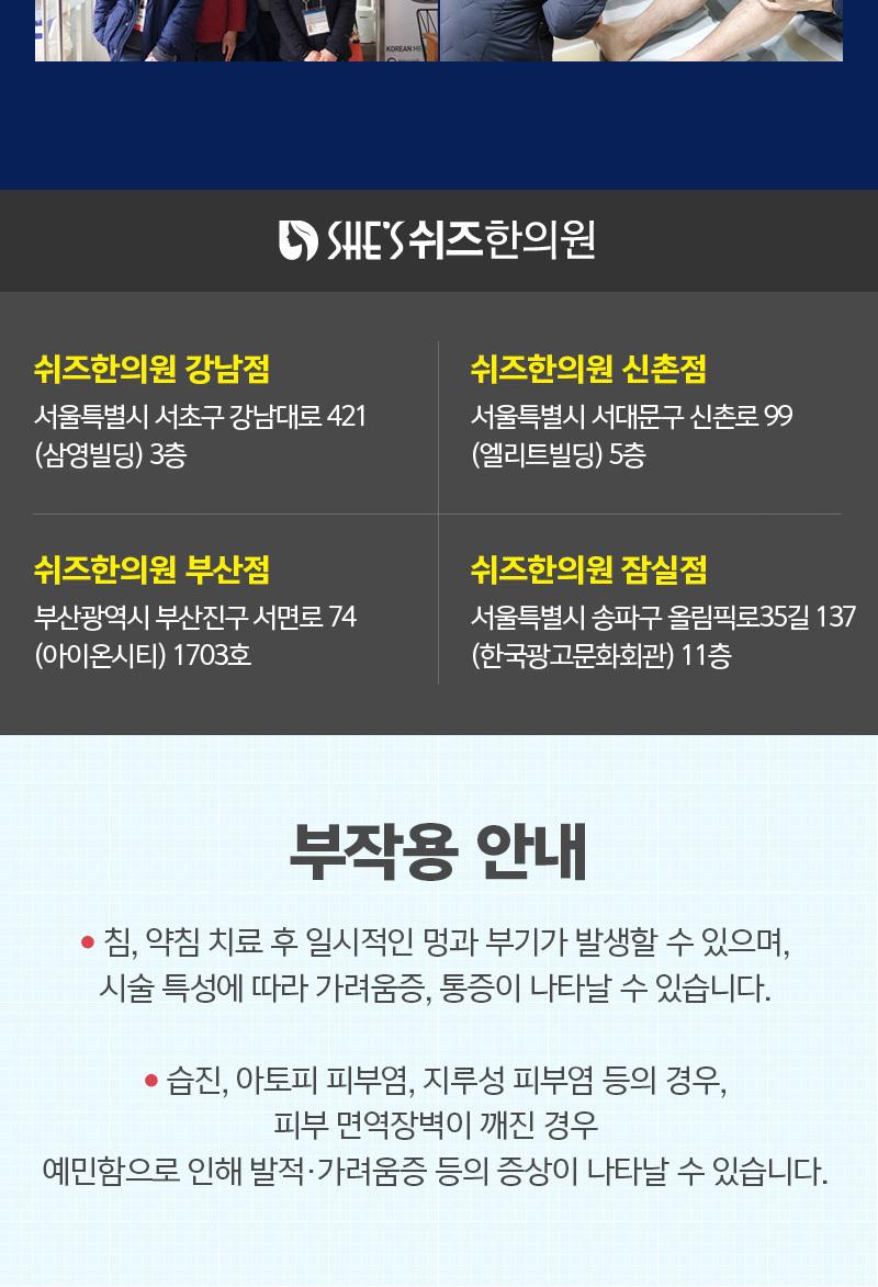 D event info 2f2c110ba6550c5d92