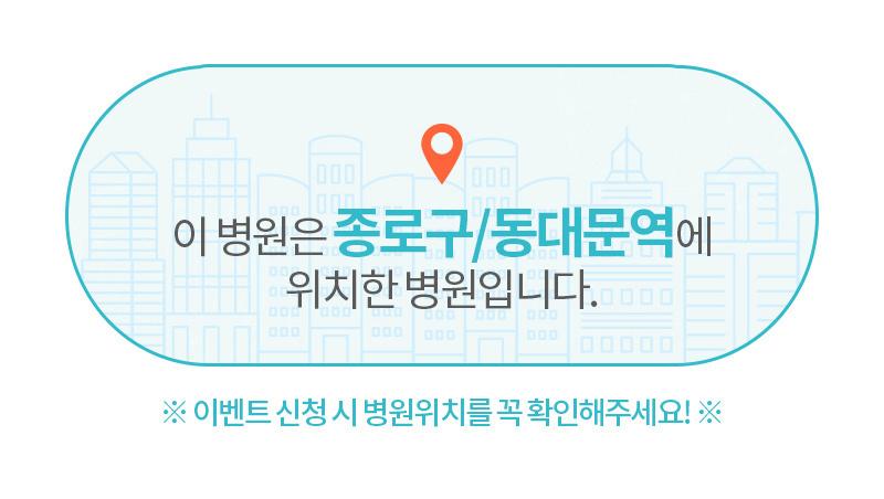 D event info 74873f9c70d8b58737