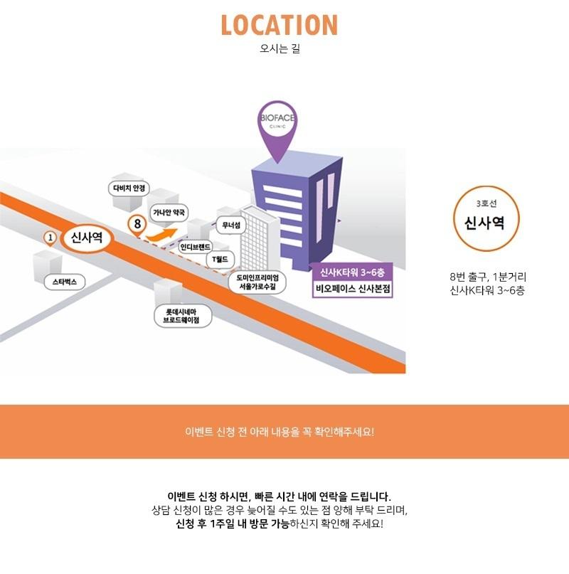 D event info b20dd0c879b08b2738