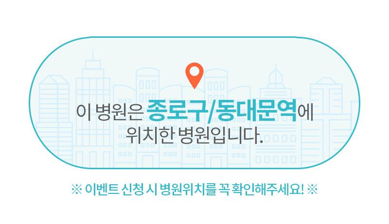 D event info 32cce7bba1635725a4