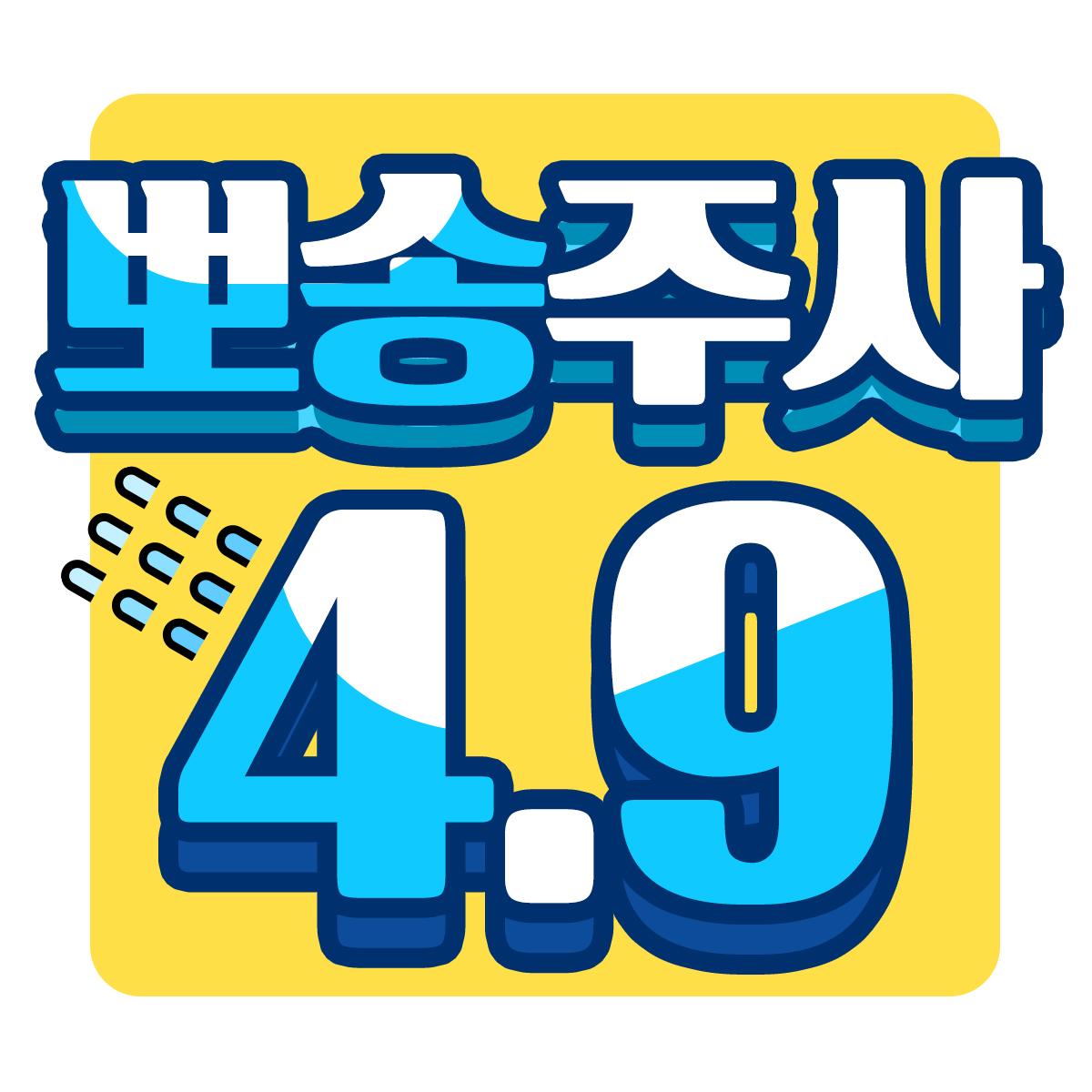 B2891bebeac82f5fca381a49f3726ec4