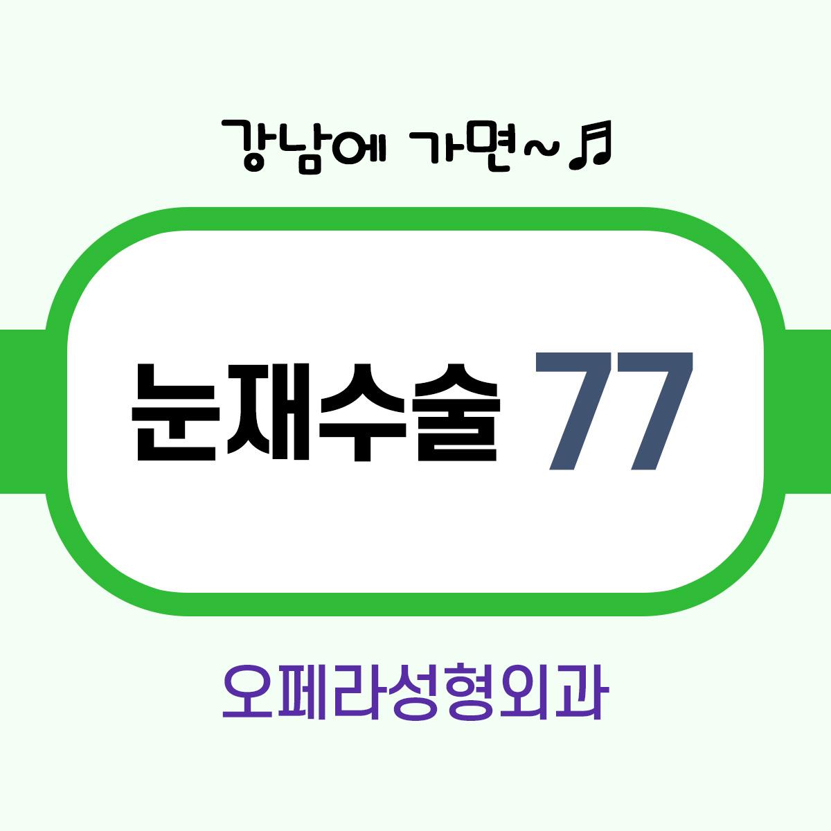 79024b328d8db8cb3d85124a2953c484