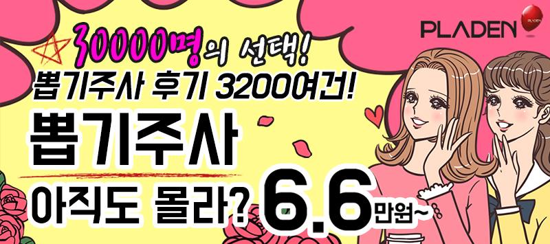 B1d8ef94534506083b0187a480978916